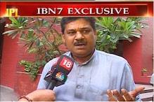 देखें: आईपीएल के खिलाफ नहीं झुकेंगे कीर्ति आजाद