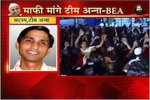 मीडिया से माफी मांगने में शर्म नहीं: कुमार विश्वास