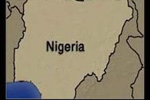 नाइजीरियाः 2 भारतीयों की हत्या के मामले में कार्रवाई