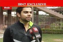 सौ टेस्ट मैच के लिए 15 आईपीएल भी कुर्बान: कोहली