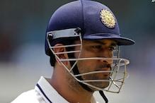 पढ़ें-भारत के टेस्ट में बेस्ट पांच कप्तानों की कितनी जीत-हार?