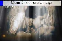 बॉलीवुड @100: हंटरवाली से चिकनी चमेली तक हिरोइनें!