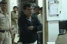 मुंबई: बीएमडब्ल्यू कार ने दो पुलिस वालों को कुचला
