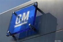 बाजार से 2,31,000 वाहन वापस लेगा जनरल मोटर्स