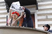 यूक्रेन की फीमेन एक्टीविस्ट को फ्रांस में शरण