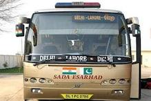 कांग्रेसी प्रदर्शनकारियों ने दिल्ली-लाहौर बस रोकी