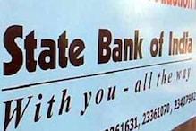 SBI का लोन हुआ महंगा, नई दरें कल से लागू