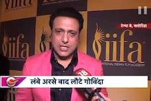'अभिनय चक्र' लेकर IIFA पहुंचे गोविंदा