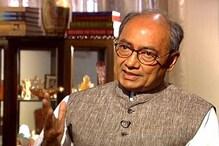 सत्ता विरोधी लहर से कांग्रेस को नुकसान: दिग्गी