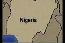 नाइजीरिया में विस्फोट से 20 लोगों की मौत