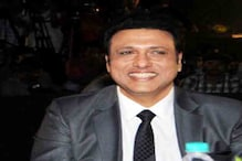 विलेन को भी हीरो बना देगा 'यश राज': गोविंदा