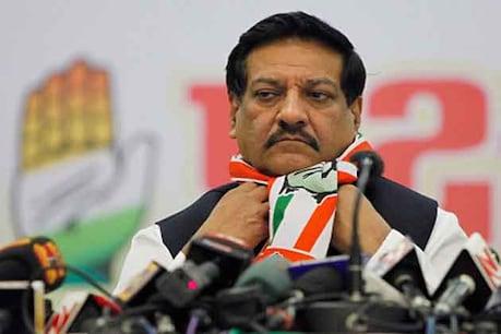 अकेले लड़े तो हार का खतरा, कांग्रेस-NCP को आना होगा साथ : चव्हाण
