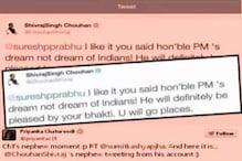 शिवराज के अकाउंट से हुआ मोदी विरोधी ट्वीट