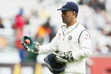 'टेस्ट' में संन्यास से पहले धोनी ने बनाए दो रिकॉर्ड