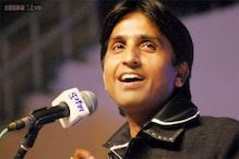 कुमार विश्वास के खिलाफ EC पहुंची बीजेपी