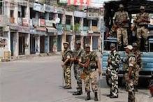 श्रीनगर में अलगाववादियों के मार्च पर रोक