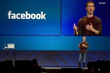 फेसबुक पर भारत का गलत नक्शा, जुकरबर्ग बने निशाना