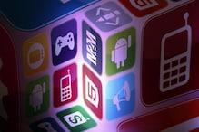 <font color=red>फोन खरीदने से पहले जान लें एंड्रॉइड की खामियां!</font>