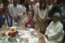 देखें: सोनिया गांधी की इफ्तार पार्टी में पहुंचे ये नेता