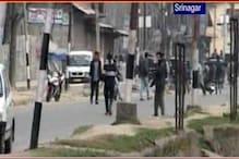 श्रीनगर में मोबाइल कंपनी के दो शोरूम पर ग्रेनेड से हमला