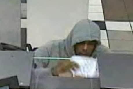 ...वो व्हीलचेयर पर आया और लूट लिया पूरा बैंक!