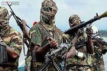 नाइजीरिया में बोको हरम का कहर, 80 लोगों की हत्या की