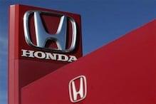 होंडा, जनरल मोटर्स मिलकर बनाएगी बिना ड्राइवर वाली कार