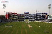 चौथे टेस्ट की मेजबानी पर दिल्ली हाई कोर्ट ने दिया ये फैसला!