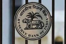 आरबीआई ने इन बड़े बैंकों पर लगाया 2 से 5 करोड़ का जुर्माना
