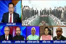 मुद्दा: क्या दुश्मनी की दीवार को भारत की कोशिशें ढहा पाएंगी?