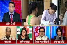 मुद्दा: क्या राम पर चर्चा से खराब होगा दिल्ली विश्वविधालय का माहौल?