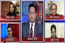 क्या J&K में सरकार गठन के लिए BJP पर अपनी शर्तें थोपना चाहती हैं महबूबा मुफ्ती?