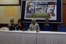 जेएनयू ही नहीं, प्रेस क्लब ऑफ इंडिया में भी लगे देशविरोधी नारे
