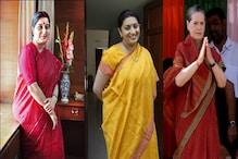 ये हैं भारतीय राजनीति की 10 सबसे ताकतवर महिलाएं