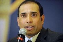 मौजूदा भारतीय टीम लंबे समय तक टॉप पर रह सकती है: लक्ष्मण