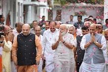 ये है BJP के 'चाणक्य' अमित शाह का मास्टर प्लान, सफल हुआ तो UP में खिलेगा कमल!