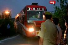 अमरनाथ यात्रा का पहला जत्था रवाना, इस रूट से गुजरेंगे तीर्थयात्री...