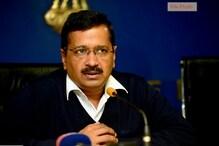 FIR में केजरीवाल का नाम डालना दिल्ली पुलिस के लिए बना गले की फांस!