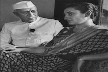 नेहरू-इंदिरा, इंदिरा-संजय, मुलायम-अखिलेश, पुरानी है ये रिश्तों की जंग, लेकिन कब तक सुनते रहेंगे हम?