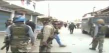 देखें: जम्मू-कश्मीर में आतंकवादियों ने बैंक लूटा