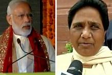 बुंदेलखंड: बसपा के 'डीबीएम' और बीजेपी के 'सुशासन' पर भारी 'सपा-कांग्रेस' गठबंधन!