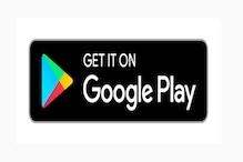 गूगल प्ले स्टोर बताएगा कौन से ऐप आप नहीं करते इस्तेमाल