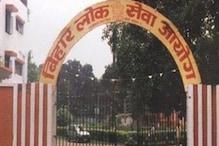 पटना हाईकोर्ट का फैसला- 12 फरवरी को ही होगी बीपीएससी की परीक्षा