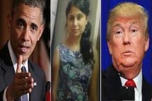 ओबामा के साथ लंच, ट्रंप के साथ डिनर: एक कातिल की 'अधूरी कहानी'