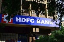 HDFC बैंक का तिमाही मुनाफा 20% बढ़ा, 52 हफ्ते की ऊंचाई पर शेयर