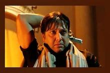 सलमान,शाहरुख,आमिर खान के खिलाफ कुछ बोला तो नहीं मिलेगा बॉलीवुड में काम- गोविंदा