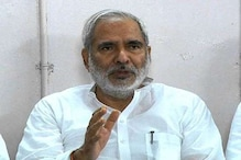 यूपी में बीजेपी की जीत पर महागठबंधन में घमासान, रघुवंश ने नीतीश को बताया 'धोखेबाज'