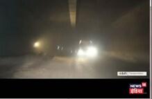 देखें: इस सुरंग से आसान होगा जम्मू-श्रीनगर का सफर