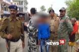 नाबालिग छात्र को हथकड़ी लगाकर परीक्षा दिलाने लाई पुलिस