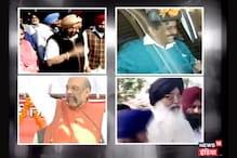 महा एक्जिट पोल के आंकड़े के बाद राजनीतिक दलों में महादंगल शुरू